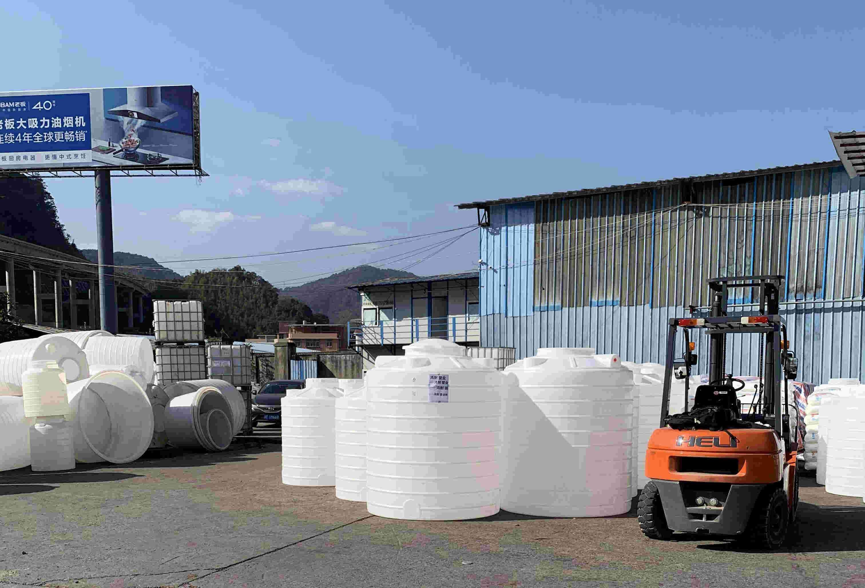 可定制立式环保水处理塑料水箱