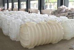 「闽侯县1立方化粪池」三格式塑料化粪池结构 PE化粪池对环境的影响