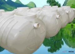 <b>「广西pe塑料化粪池」供应pe家用化粪池 塑料化粪池热销的秘密</b>