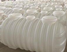 1.5立方三格式塑料化粪池