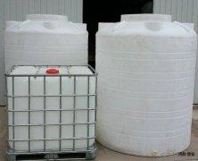 「德化1000L塑料吨桶」大口塑料桶1000公斤
