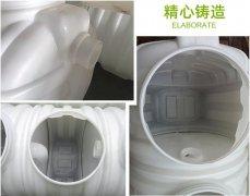 3立方塑料化粪池成品家用新农村厕改