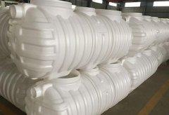 厂家直销1.5立方塑料三格式化粪池