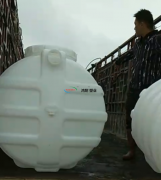 1.5立方塑料化粪池送达江西吉安永丰县
